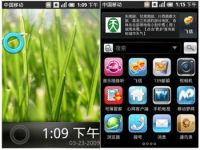 OMS, oPhone OS sau Open Mobile Phone Operating System