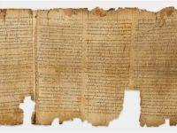 VIDEO Manuscrisele de la Marea Moarta sunt disponibile acum si pe Internet