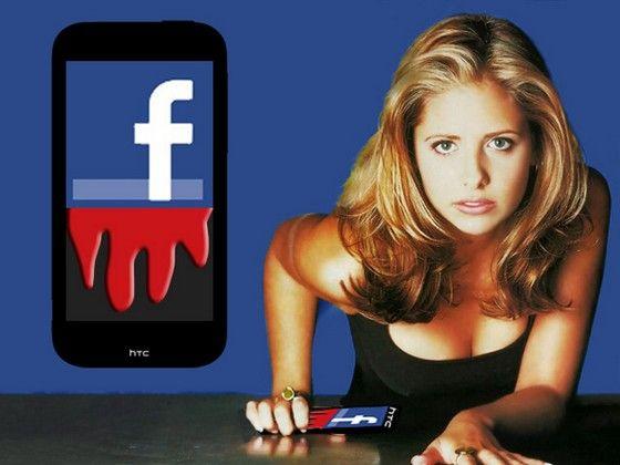 Facebook isi lanseaza telefon propriu
