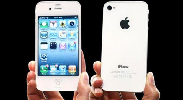 De ce nu e iPhone4S.com un site pe care sa-l poti accesa la munca. Apple vrea sa scape de rusine