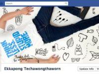 Vrei sa ai cel mai cool profil pe Facebook? Inspira-te de aici