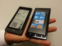 Inovatie fantastica in materie de smartphone-uri! Telefonul pentru cei mai smart dintre noi