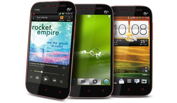 HTC lanseaza trei smartphone-uri dual-SIM: HTC One SC, HTC One ST si HTC One SU
