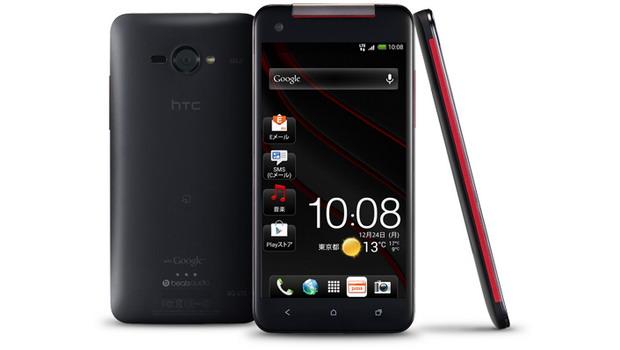 HTC anunta HTC J Butterfly, primul smartphone cu display de 5  1080p