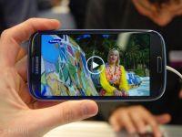 Eroare grava la Samsung Galaxy SIII. Cum deblochezi ecranul oricarui telefon in 8 secunde