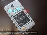 Samsung Galaxy S4 dual-SIM e oficial. Cipul e Exynos 5 Octa