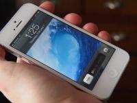 Apple renunta la unul dintre simbolurile sale? Patentul inregistrat acum