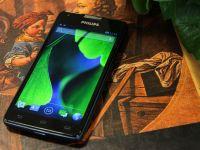 Philips da lovitura! Acesta e probabil telefonul Android cu cea mai buna baterie