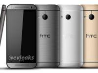 HTC One Mini 2 nu va avea camera Duo