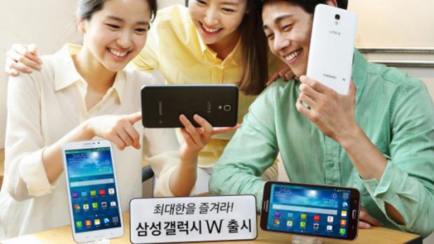 Samsung Galaxy W. Un telefon de marimea unei tablete