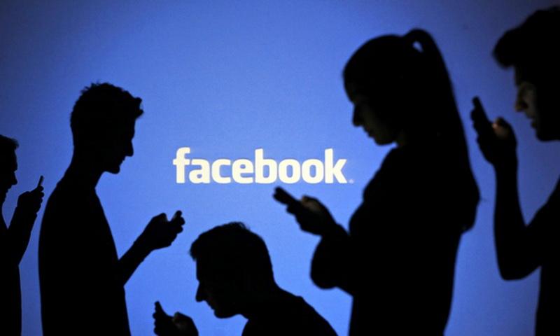 Facebook te cunoaste mai bine decat membrii propriei tale familii