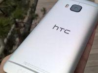 Peter Chou nu mai este CEO-ul celor de la HTC