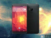 HTC pregateste telefonul cu care sa salveze compania! Nu va mai exista M10, pregatesc un smartphone cu specificatii SF