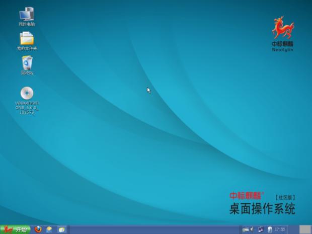 Chinezii au clonat Windowsul. Sistemul de operare ar urma sa fie folosit de guvern. VIDEO