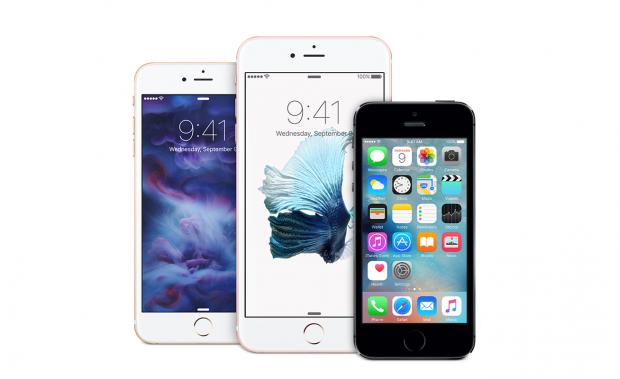 Secretul nestiut pana acum din iPhone! Ce se intampla daca faci asta