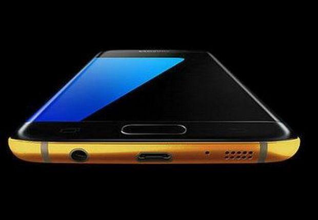 Cea mai scumpa versiune de Galaxy S7. Cat costa telefonul placat cu aur de 24 de karate