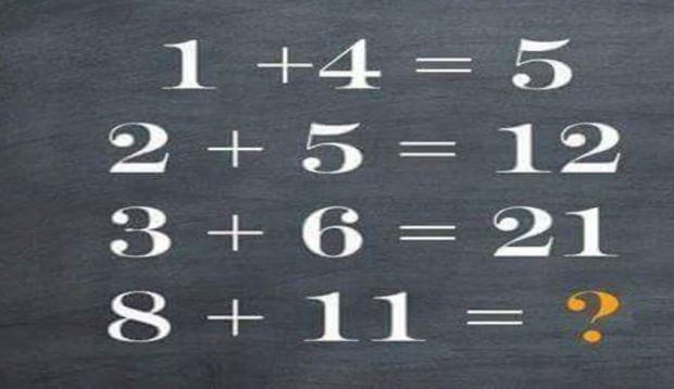 Crezi ca stii raspunsul? Problema de matematica la care doar 0.1% din oameni raspund corect din prima! Care e solutia