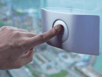 Gadgetul care te salveaza cand vecinul foloseste bormasina la 7 dimineata :) Este mic, ieftin si face un lucru incredibil