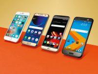 iPhone 7 este doar pe locul 2! Care este  smartphone-ul anului 2016  conform voturilor