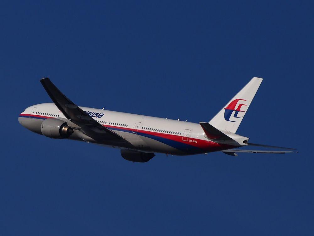 Imaginile care ar putea lamuri misterul zborului disparut MH370! Ce au descoperit expertii