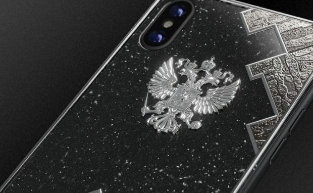 Cele mai bizare modele de iPhone X! Cum arata telefoanele placate cu chipul lui Putin sau cu icoane