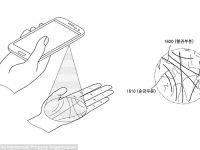 Noile telefoane Samsung vor permite autentificarea prin cititul in palma