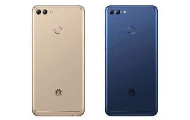 Huawei a lansat un smartphone mid-range cu specificatii foarte bune: Y9 (2018)