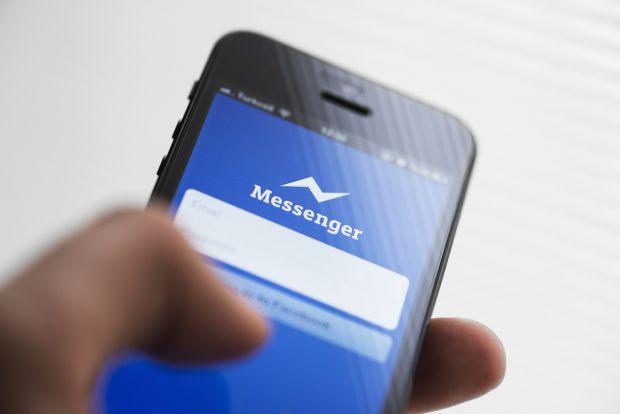 Facebook va lansa optiunea Unsend pentru orice mesaj trimis prin aplicatia Messenger