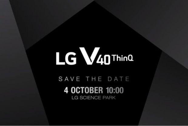 Următorul flasghip LG va avea o cameră foto uimitoare! Zvonurile, confirmate de invitația oficială