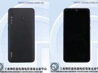 Huawei pregătește un nou smartphone cu ecran gigant și baterie uriașă