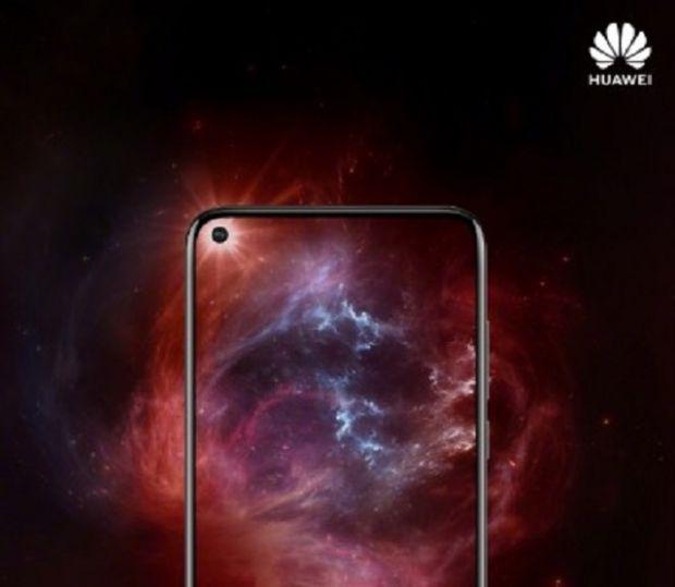 Huawei lansează primul smartphone cu camera frontală în ecran