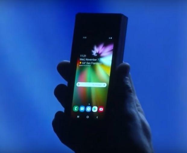 Noi informații despre Galaxy F, primul smartphone pliabil de la Samsung