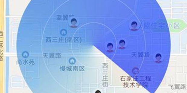 Experiment controversat într-un oraș din China. Cum vor fi monitorizați oamenii pe stradă