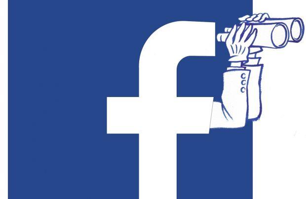 Facebook continuă să te urmărească online chiar și după ce ți-ai dezactivat contul