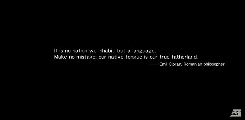 citate in engleza traduse Unul dintre cele mai tari jocuri incepe cu un mesaj pentru romani  citate in engleza traduse